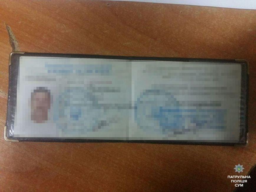 Патрульные задержали сумчанина с поддельным удостоверением участника АТО (ФОТО), фото-2