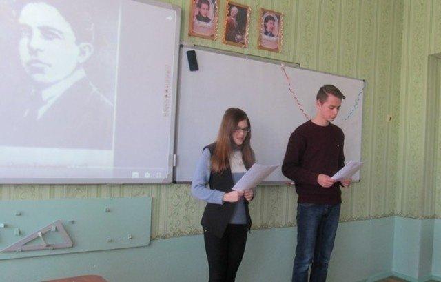 Памяти Героев Крут, фото-1