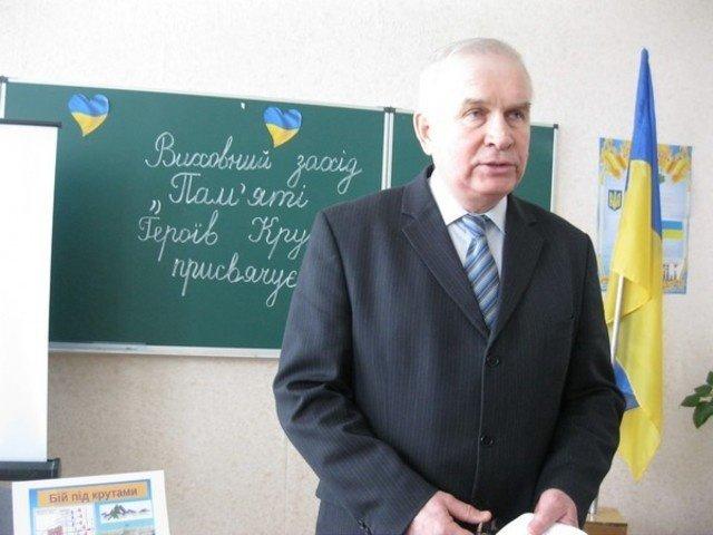 Памяти Героев Крут, фото-5