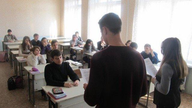 Памяти Героев Крут, фото-3