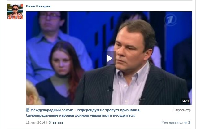 Наконсультировали: департамент запорожской ОГА заплатил 1,5 млн за консультации. Часть денег получил родственник зама Брыля, фото-3