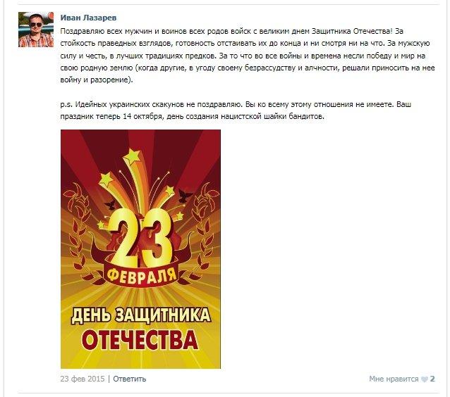Наконсультировали: департамент запорожской ОГА заплатил 1,5 млн за консультации. Часть денег получил родственник зама Брыля, фото-2