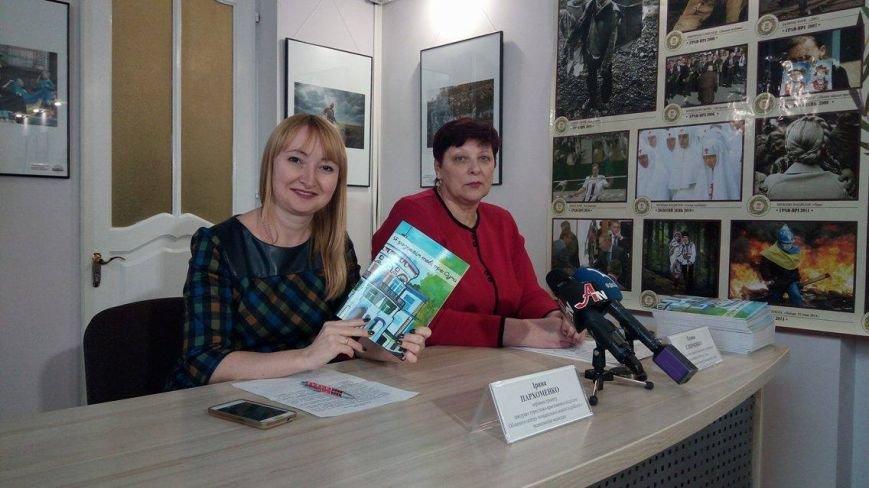 Сумчане вновь презентовали книжку про родной город, фото-1