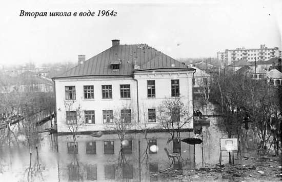 Павлоград, наводнение 1964 года3