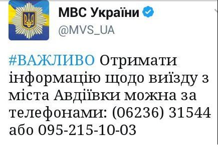 Снимок экрана от 2017-02-01 08:58:30