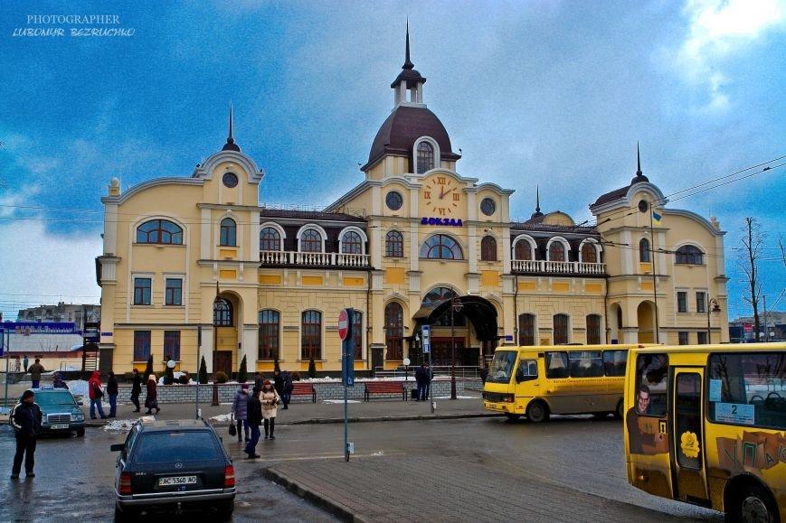 Vivat луцькому вокзалу!, фото-1