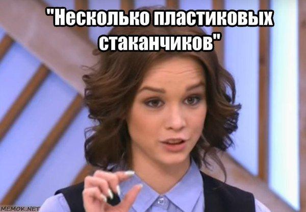 Ульяновцы обсуждают выпуск «Пусть говорят» про секс-скандал, фото-2