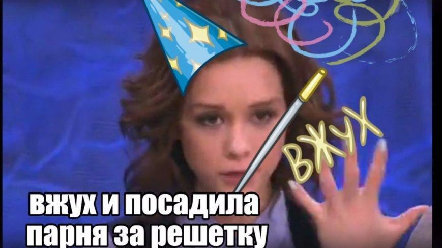 Ульяновцы обсуждают выпуск «Пусть говорят» про секс-скандал, фото-1