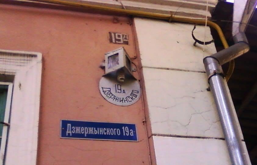 В Херсоне есть улица Дзжержынского?, фото-1