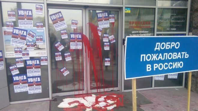 """В Киеве активисты облили """"кровью"""" российский банк (ФОТО), фото-3"""