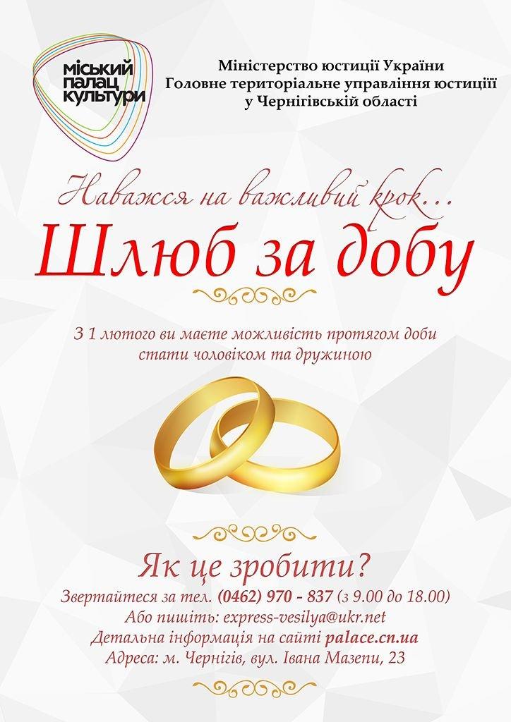 mpk_wedding_v2.3.1