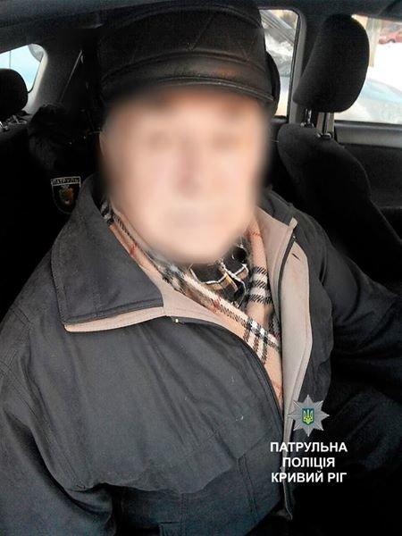 Благодаря патрульным криворожанка вернула себе мужа (ФОТО), фото-1