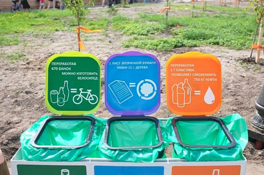 Сортировка мусора в Киеве, фото-2
