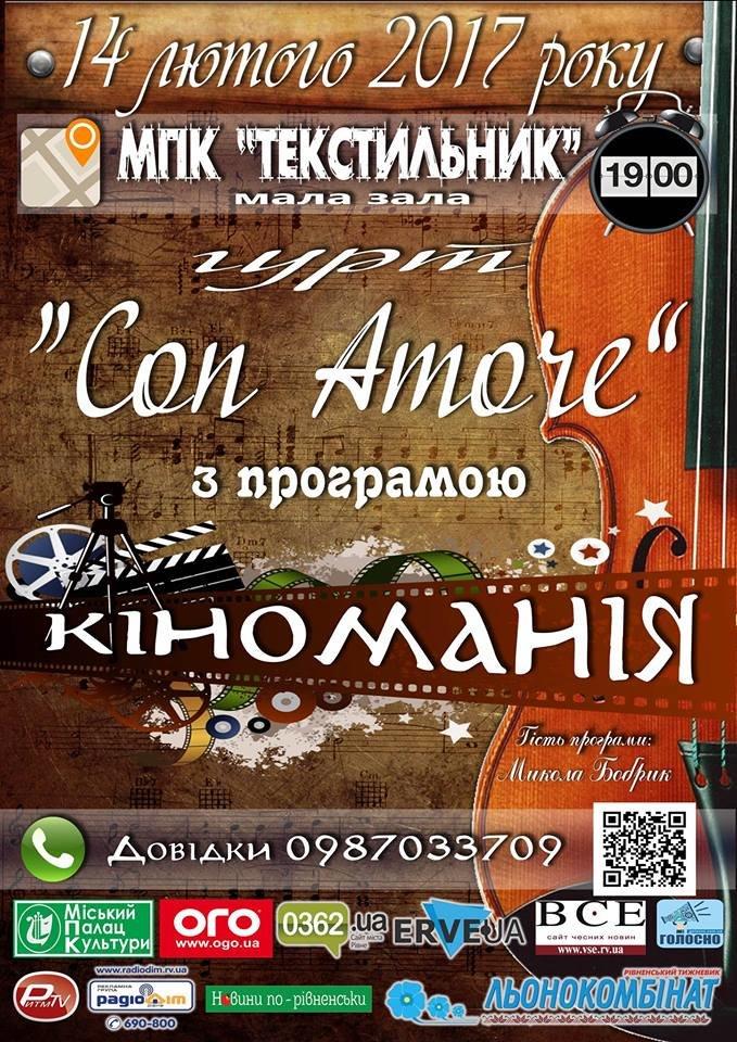 16426527_1255345401167433_2114824941_n