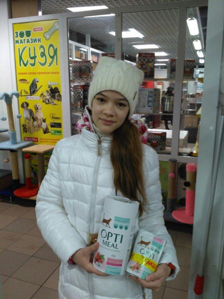 Победительница конкурса «Зверьё моё» получила приз от зоомагазина «Кузя», фото-3