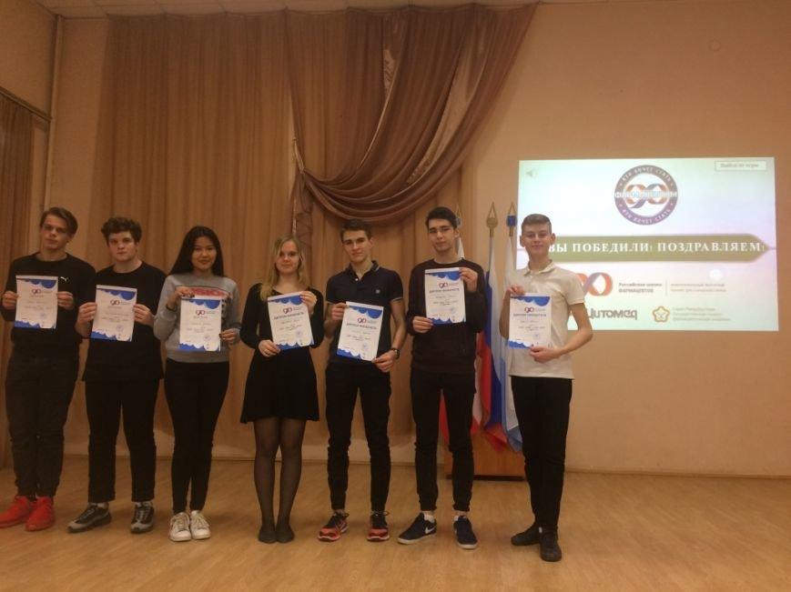 Школьники  - победители!, фото-1