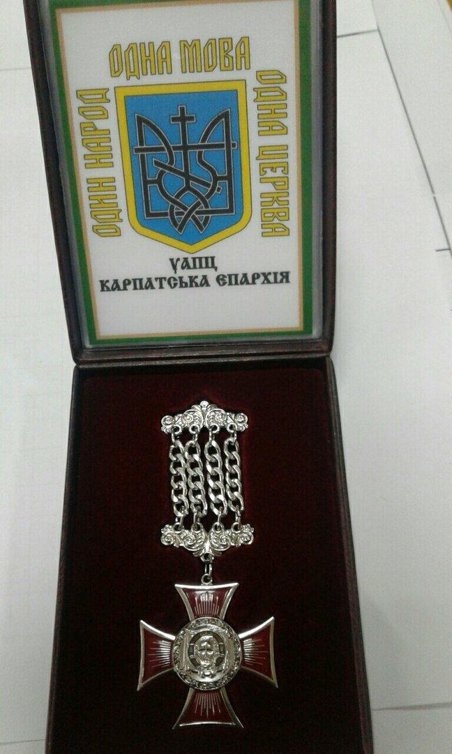 В Ужгороді відзначили генерала ЗСУ почесною нагородою: фото, фото-1