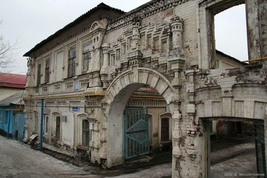 «Арка какая-то вообще непонятная». Глава Старого Оскола — о снесённом историческом здании, фото-1