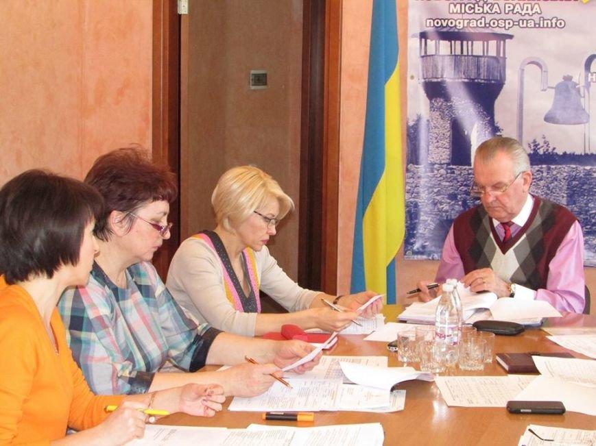 У Новоград-Волинській міській раді відбулась нарада з опрацювання інформаційного матеріалу щодо прийняття ставок по місцевих податках і зборах, фото-1