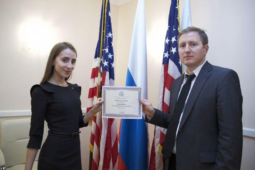 Ученики 4 школы пробыли в консульстве США целый день, фото-3