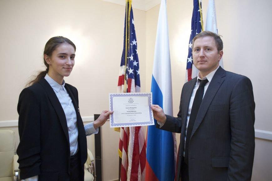 Ученики 4 школы пробыли в консульстве США целый день, фото-2