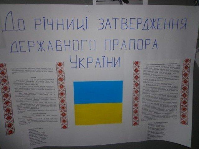 В Бахмуте отметили День утверждения Государственного флага Украины, фото-6