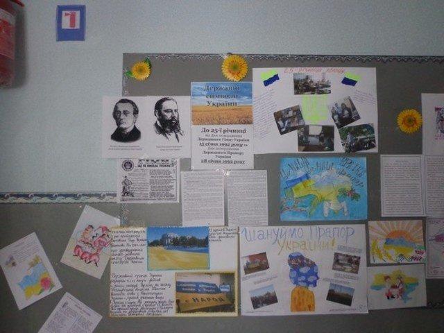 В Бахмуте отметили День утверждения Государственного флага Украины, фото-7