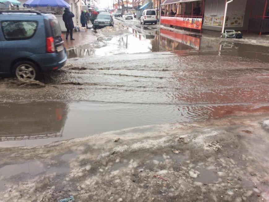 Вулиці Ужгорода починає затоплювати: фото, фото-1