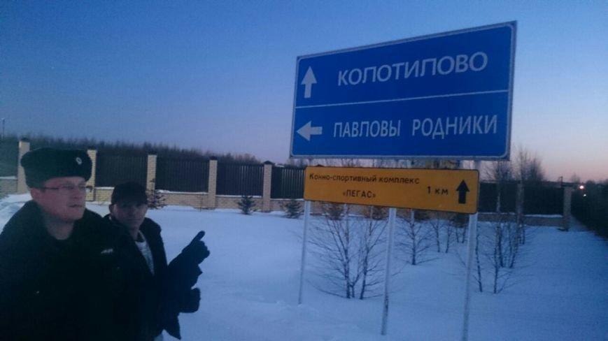Задержан подозреваемый в совершении серии краж из частных домов Новой Москвы (ФОТО), фото-1