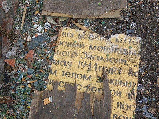 В Мариуполе сгорел лагерь бомжей (ФОТОРЕПОРТАЖ+ВИДЕО+ДОПОЛНЕНО), фото-3