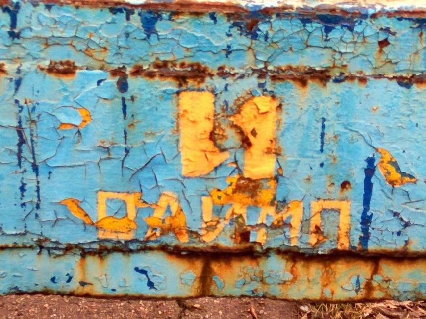 В Мариуполе сгорел лагерь бомжей (ФОТОРЕПОРТАЖ+ВИДЕО+ДОПОЛНЕНО), фото-24