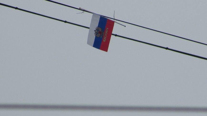 """""""Горсвет"""" снимет российский флаг с электропроводов, фото-2"""