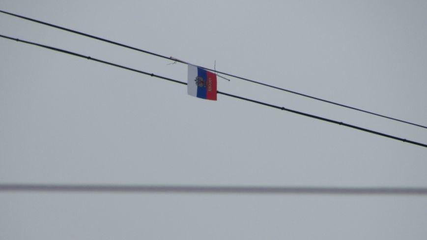 """""""Горсвет"""" снимет российский флаг с электропроводов, фото-1"""