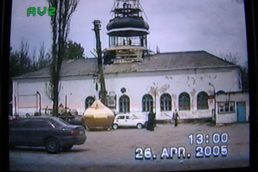 Новомосковск: как рождался храм, фото-1