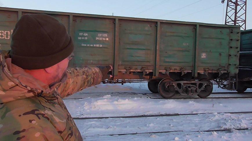 """Бойцы 40-го батальона """"Кривбасс"""" присоединились к блокаде торговли с оккупированными территориями (ФОТО, ВИДЕО), фото-4"""