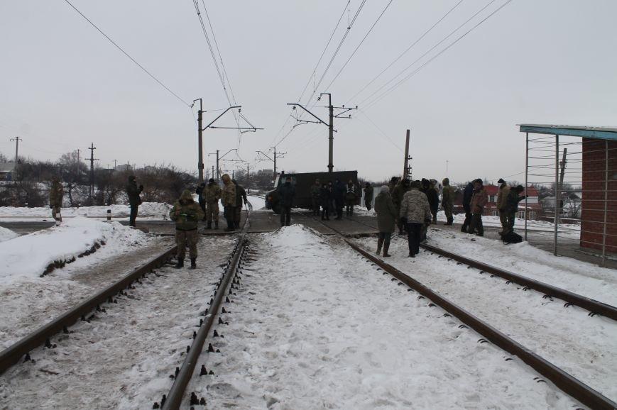 В Бахмуте ветераны АТО заблокировали железную дорогу (ДОПОЛНЕНО), фото-3