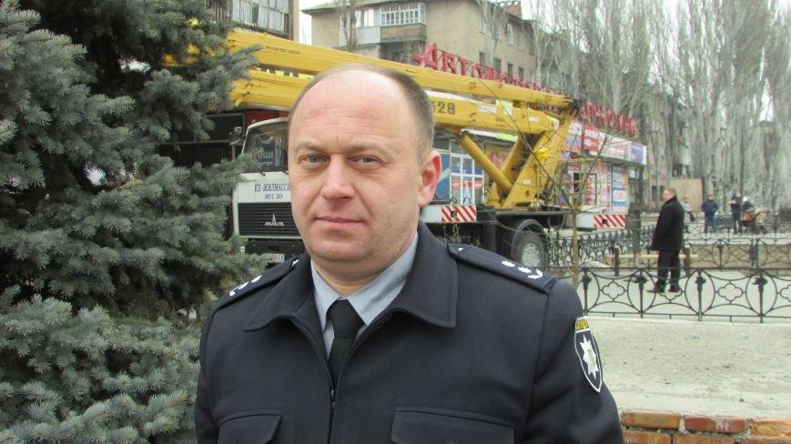 Проделки сепаратистов прибавили работы полиции и коммунальщикам, фото-1