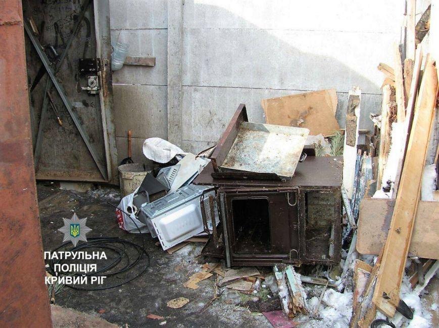 В Кривом Роге обнаружили пункт приема металла прямо возле школы (ФОТО), фото-1