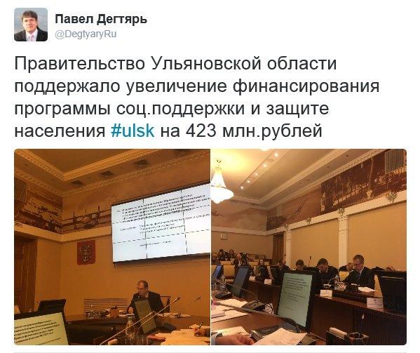 Ульяновских женщин унизили копейками, фото-1