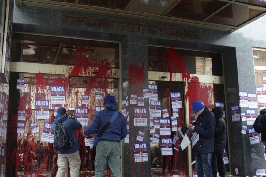 """В Киеве активисты залили """"кровью"""" и заварили двери """"Проминвеста"""" (ФОТО), фото-3"""