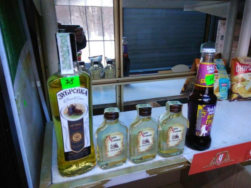 В Каменском изъяли нелегальный алкоголь из киоска на Ухтомского, фото-2