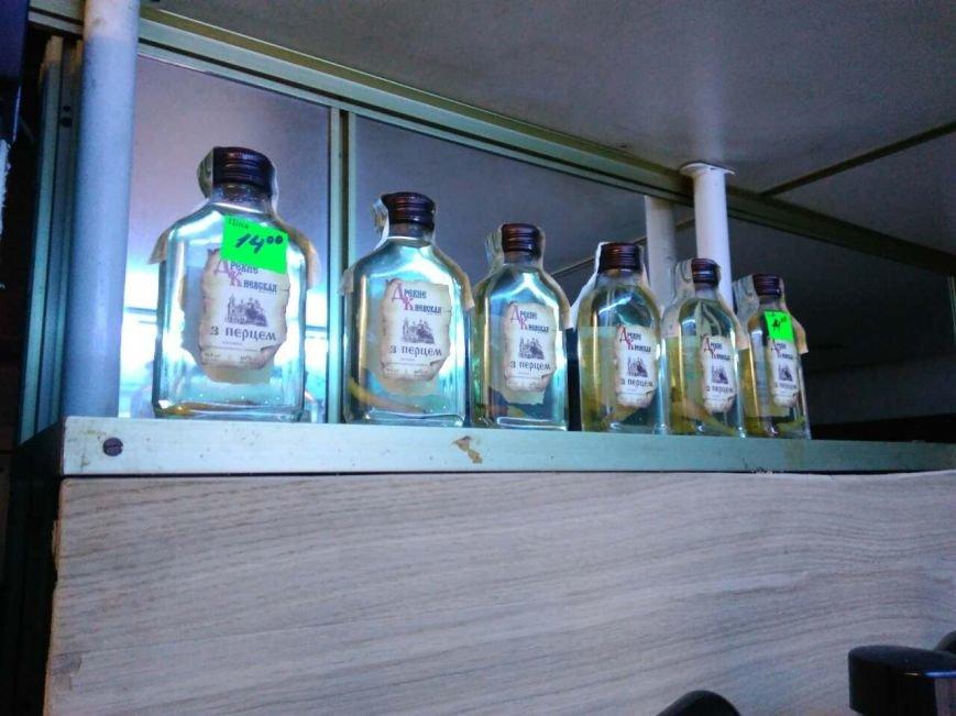 В Каменском изъяли нелегальный алкоголь из киоска на Ухтомского, фото-1