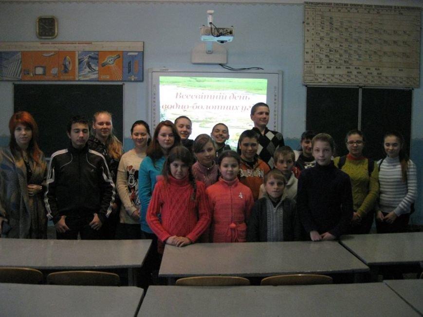 """Для школьников провели """"живой урок"""" о защите природы, фото-1"""
