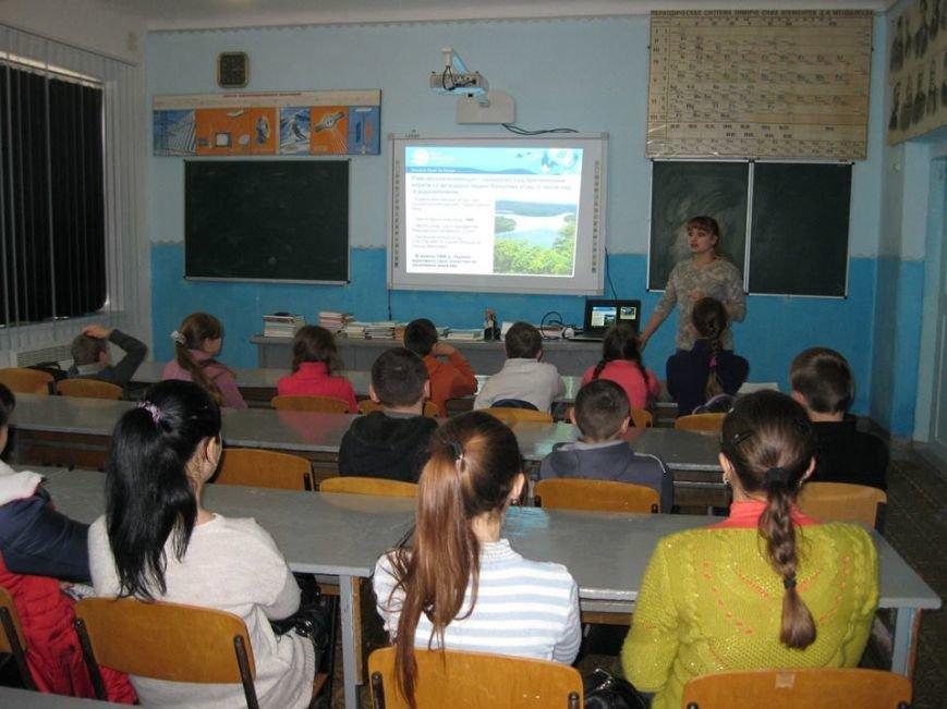 """Для школьников провели """"живой урок"""" о защите природы, фото-2"""