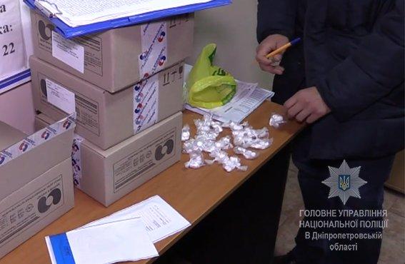 В Кривом Роге полицейские нашли аптеку, где можно купить наркотики без рецепта (ФОТО), фото-2