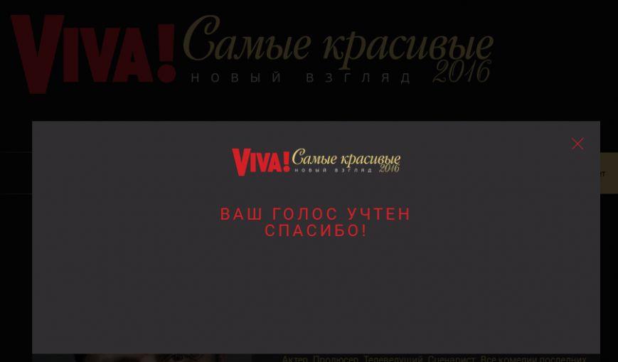 Снимок экрана_2017-02-03_11-08-44
