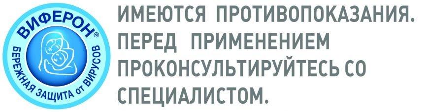 Логотип c предупр надп