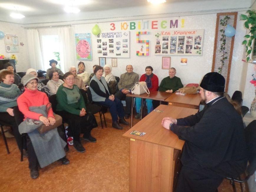 Мелитопольский университет третьего поколения отметил пятилетний юбилей, фото-4