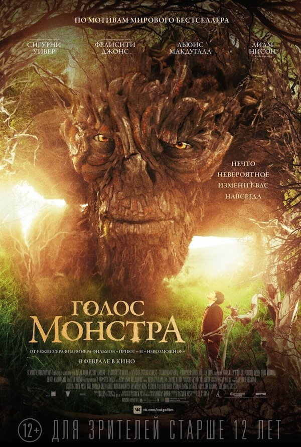 kinopoisk.ru-A-Monster-Calls-2874957