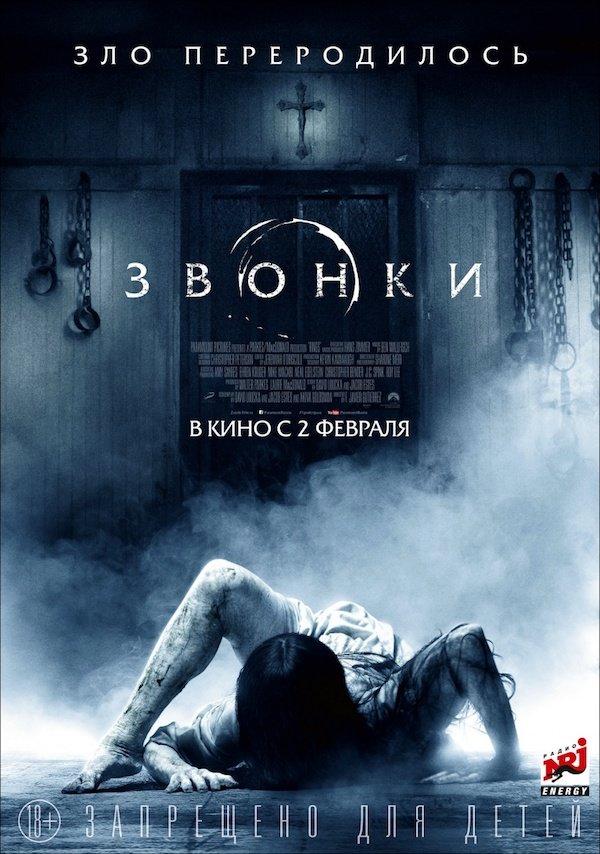 kinopoisk.ru-Rings-2850565